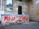 Фоторепортаж: «Фотопрогулка в Петербурге»