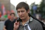 Дмитрий Гудков: Фоторепортаж