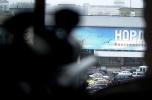 Норд-Ост: Фоторепортаж