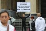 Фоторепортаж: «мужчина зашил себе рот у Казанского собора»