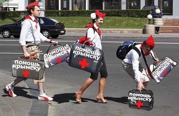 Деньги, лекарства, корм для собак - чем петербуржцы помогают пострадавшим в Крымске