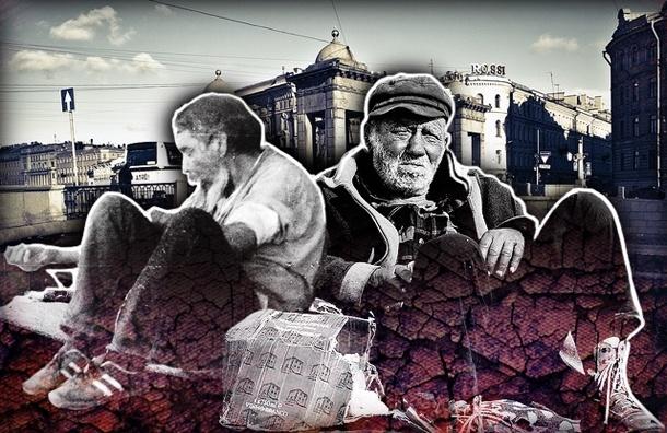 Рейтинг социального неблагополучия районов Петербурга