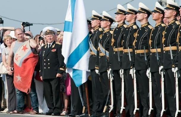Закончился парад в честь дня ВМФ в Петербурге (фото)