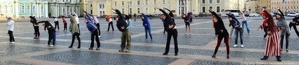 "Зарядка на Дворцовой площади ""Навстречу танцу!"": Фото"