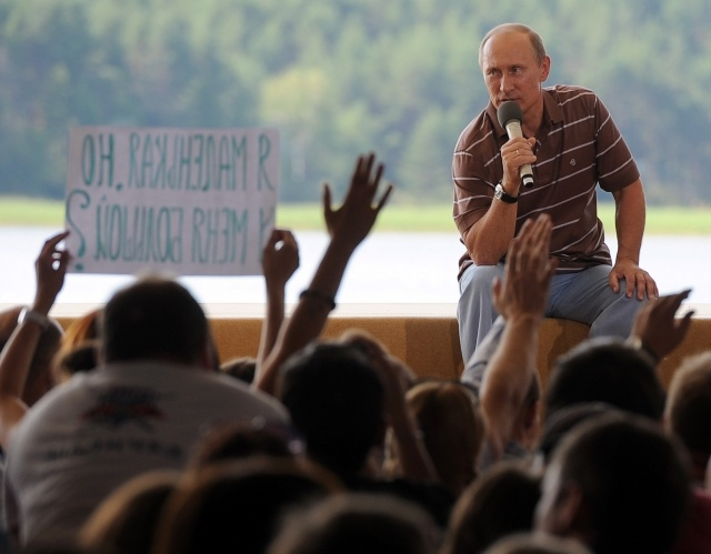 Путин Селигер: Фото