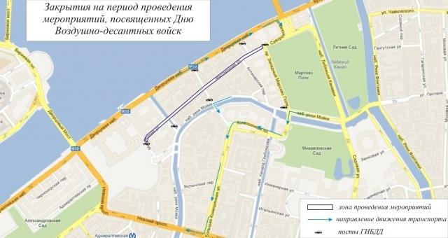 День ВДВ 2012: В Петербурге перекроют Миллионную улицу (схема): Фото