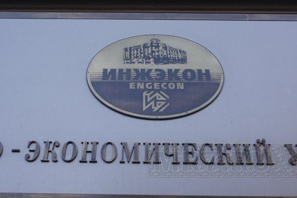 _MG_3559_Kitashov_Roma_580.JPG