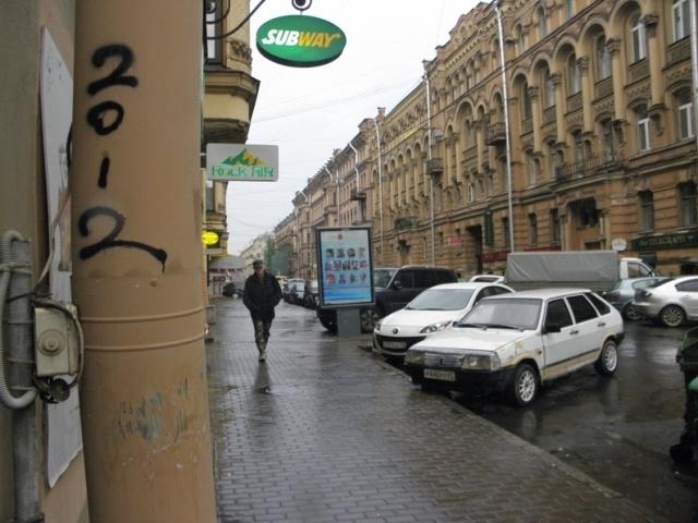 ДСПА, акция, рекламный щит, почетные граждане, Болотная: Фото