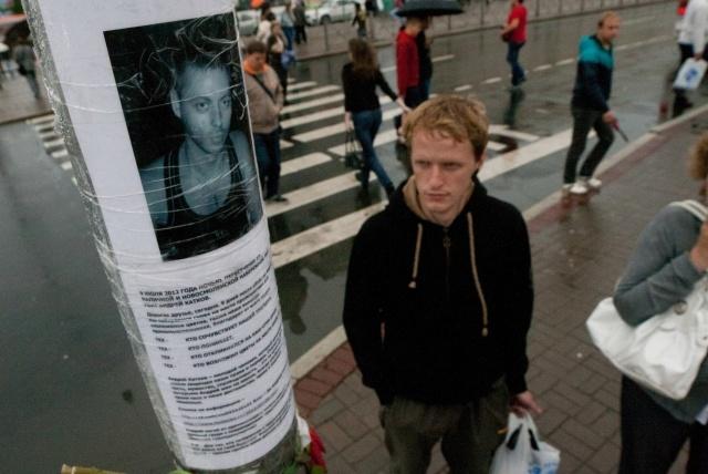 Убийство Андрея Каткова на Наличной улице: Фото