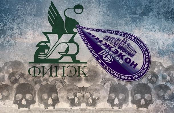 Слияние ВУЗов в Петербурге: что будет со студентами и преподавателями