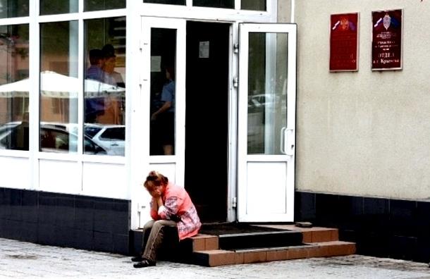 Банки не будут напоминать жителям Крымска про кредиты, но только один год