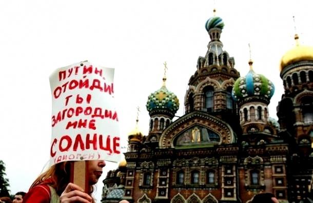 Центральные улицы и площади Петербурга закрывают для митингов и шествий