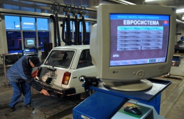 В России с 30 июля отменен техосмотр для машин