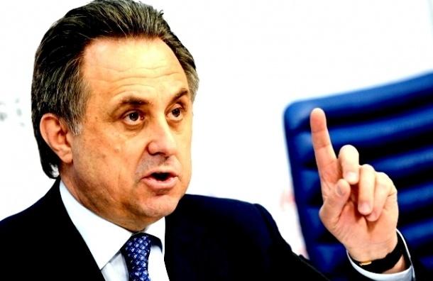 Виталий Мутко стал кандидатом на пост главы РФС