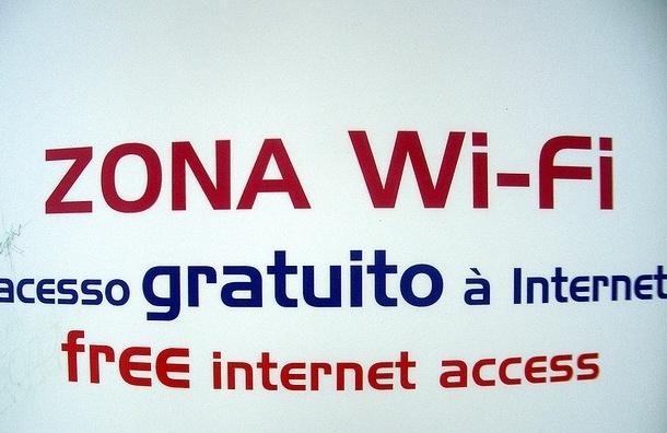 На пляже Петропавловки появится wi-fi, Елагин остров уже подключили