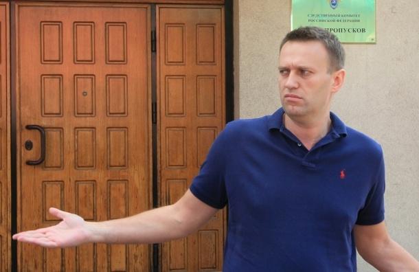 Алексея Навального 30 июля собираются арестовать