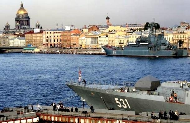 В День ВМФ петербуржцев пустят на борт военных кораблей