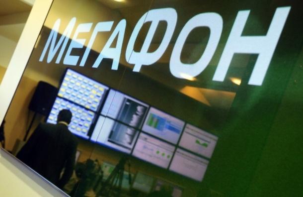 В Петербурге на 41-м году жизни скончался директор филиала «Мегафона»