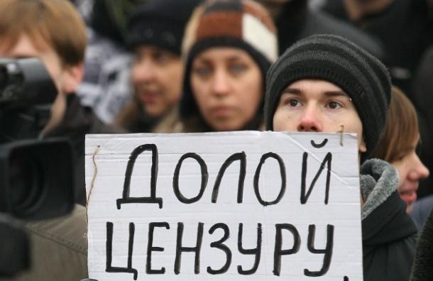 Михаил Федотов и Элла Памфилова о цензуре в интернете, клевете и НКО