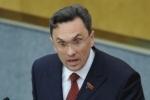 В Госдуме депутата-драчуна в эти минуты лишают неприкосновенности