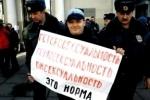 В Петербурге уже 73 человека привлечены за пропаганду гомосексуализма