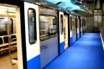 В московском метро пассажиры смогут ходить из вагона в вагон через тамбур