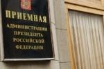В Кремле назвали «полной лажей» закон о приравнивании СМИ к иностранным агентам
