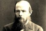 В Петербурге отметят День Достоевского