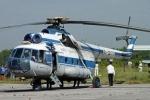 Ми-8 пропал в Магаданской области