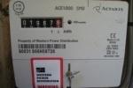 Новые тарифы на ЖКХ с 1 июля 2012: на электроэнергию, на воду, на тепло