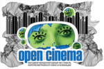 Фестиваль OPEN CINEMA 2012 в Петербурге объединит Метрополис и Бесконечность