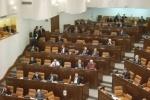 Закон об иностранных агентах одобрен Советом Федерации