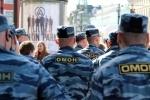 У Гостиного двора начались задержания участников Стратегии 31