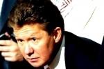 «Газпром» стал официальным партнером Лиги чемпионов