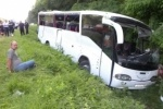 За ранеными в автокатастрофе россиянами в Украину отправят самолет