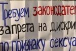 Участников ЛГБТ-пикета у Смольного задержали