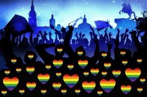 Геи и оппозиционеры в выходные в Петербурге: где и что будет