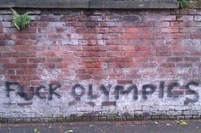 Россия потратит на Олимпийские игры в Лондоне 361 млн рублей