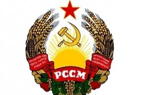 В Молдавии официально запретили серп и молот