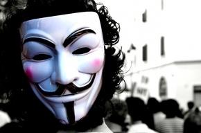 Anonymous слили в сеть личные данные гостей «Селигера»