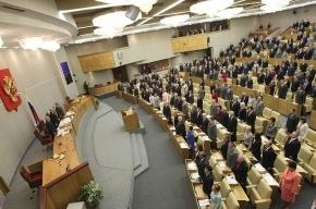 Российских депутатов хотят лишать мандатов за прогулы и путешествия