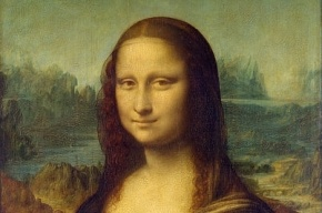 Флорентийские археологи нашли останки Моны Лизы