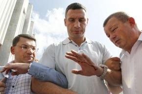 Виталий Кличко пострадал на митинге в Киеве (фото)