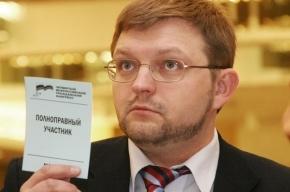 Переписка Навального и Белых: губернатора лишают должности