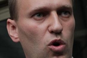 Следственный комитет взвалил взлом почты Навального на полицию