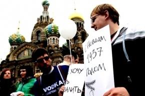 Смольный согласовал ночные гуляния оппозиции в Петербурге