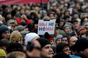Власти Москвы дали добро на митинг в поддержку арестованных по «болотному делу»
