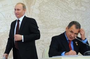 Шойгу попросил Путина вернуть земли, отданные Москве