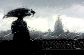 На выходных в Петербурге опять будет дождливо