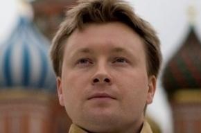 Гей-активист Алексеев снова просит Запад закрыть свои двери для Милонова